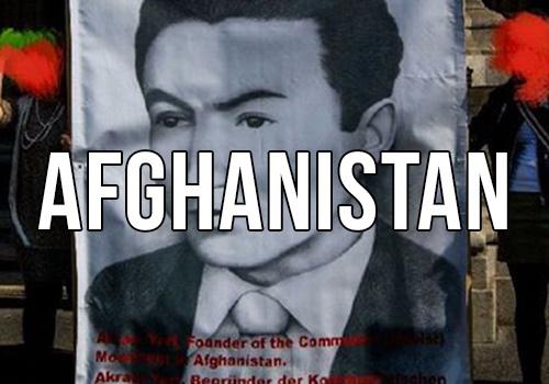 bouton-afghanistan
