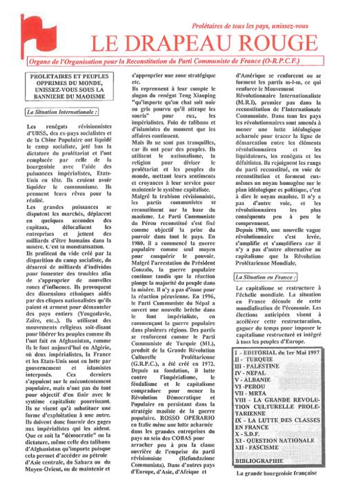 dr1997-03
