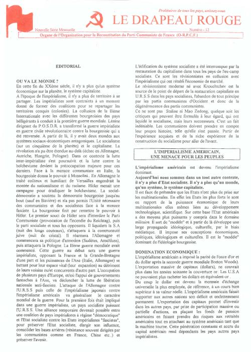 dr1999-12