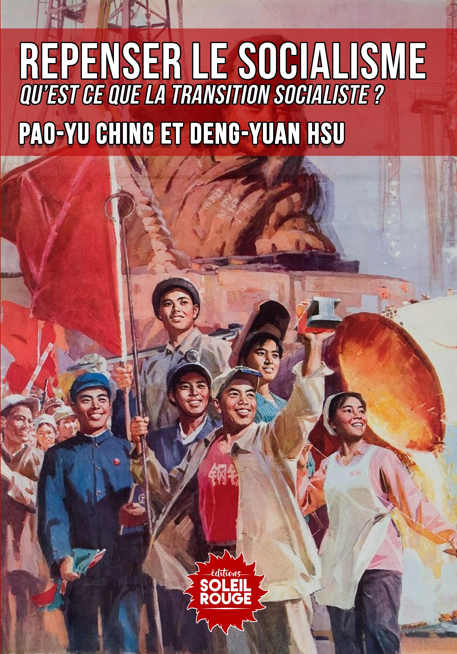 repenserlesocialisme-cover