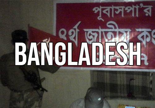 bouton-bangladesh